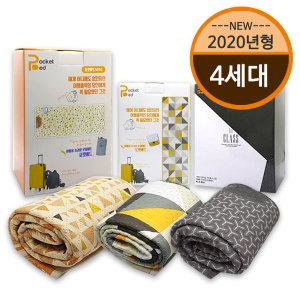 포켓배드 휴대용 전기매트 4세대 (캠핑용/여행용)