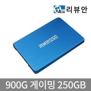 900G 게이밍 250GB SATA SSD PC 노트북 DRAM버퍼탑재