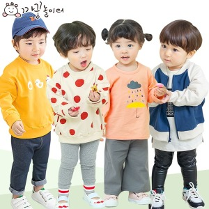 봄가을/가디건/아우터/아기옷/아동레깅스/유아상하복