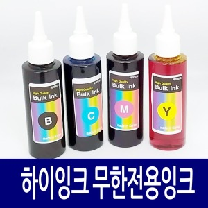 삼성 SL-J2165W INK-M260 INK-C260 보충용 무한잉크