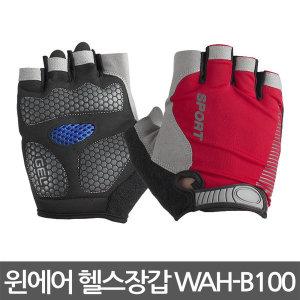 손바닥 쿠션 그립감 미끄럼방지 헬스 스포츠 낚시 장