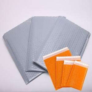 택배안전봉투/무광/종이안전봉투/에어캡봉투 소량판매