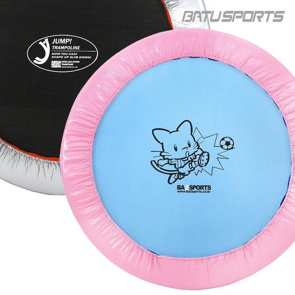 바투 트램폴린 40/48/55형 유아 방방이 점핑 다이어트