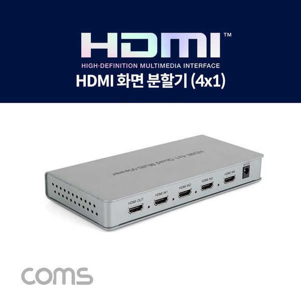 HDMI 화면 4분할 분배기 4in1/멀티 뷰어/5가지 모드