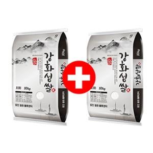 강화섬쌀 삼광쌀 10kg+10kg 19년산 (박스포장)