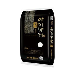 경기미 추청 아끼바레 쌀 10kg 19년산 (박스포장)