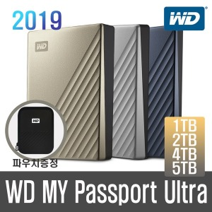 +WD공식대리점+ WD My Passport Ultra 4TB 블루