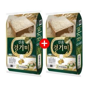 진품경기미 10kg+10kg 19년산 (박스포장)/쌀