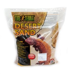 하겐 사막모래 옐로우 700g 소분 파충류 목욕모래 햄