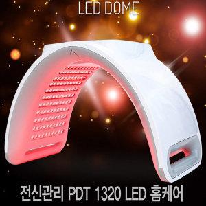 누데이스 전신관리 홈에스테틱 PDT LED마스크 바디