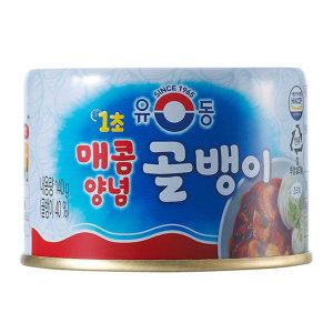 유동 1초 골뱅이 매콤양념 140g x1캔/s/자연산/번데기