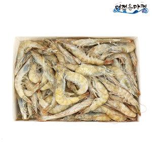 냉동 에콰도르새우 흰다리새우 41/50 2kg 6팩 간장새우