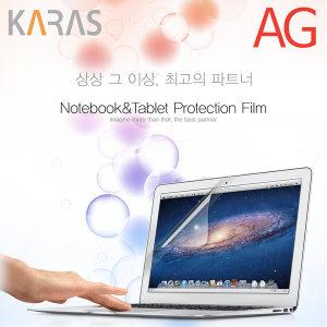 LG 15Z90N-HA76K -VA7BK 저반사 액정보호필름 그램15