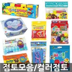 무료배송/점토 모음/탱탱아이클레이/천사점토/점토