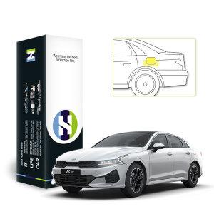 K5 3세대 2020 자동차용품 PPF 필름 주유구 세트
