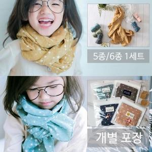 (6장1세트) 스카프 어린이집 선물 머플러 쁘띠스카프