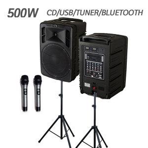 500W 음향기기세트 공연 연주 행사용앰프스피커마이크