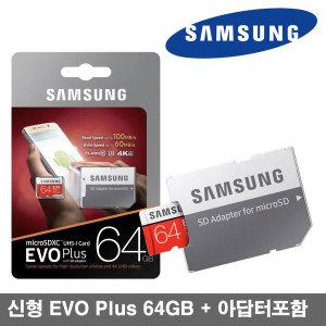 정품신형 microSD EVOPlus 메모리SD카드 64GB/휴대폰