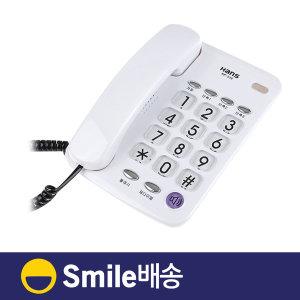 HP-210 사무용 가정용 일반전화기