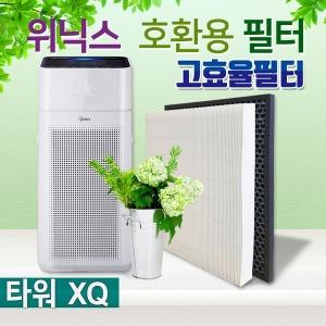 ATXH663-HWK필터 위닉스 타워XQ600필터 헤파+탈취