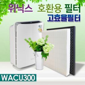 AW-387T 위닉스공기청정기 필터 호환용 /WACU300