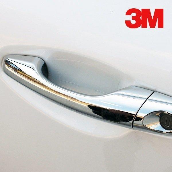 차량용품 3M PPF 도어컵 보호필름 5P PN9710