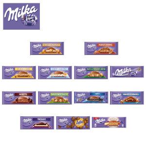스위스 밀카 초콜릿 300g 13종 MILKA