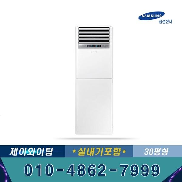 AP110RAPDBH1S 인버터 냉난방기 30평형 기본별도 JT