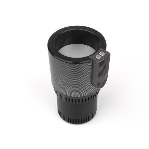 NEXT-1429CH 온도표시 LED 차량용 냉온컵 홀더 보냉컵