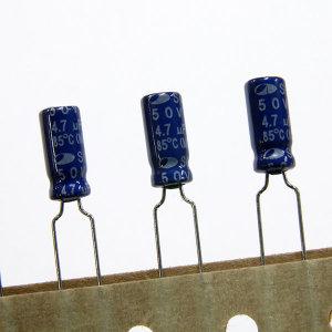 삼화 50V 4.7uF / 전해 캐패시터 / 전해콘덴서 / 10개