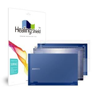 삼성 갤럭시북 플렉스 13 15인치 외부보호필름 풀세트