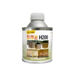 칼라온 H200 /착색제 200ml