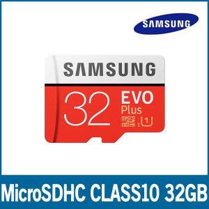 아이패스 ITB-2000HD PLUS 호환 32G SD메모리카드