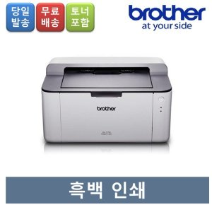 브라더 흑백 레이저프린터 HL-1110 600dpI a4