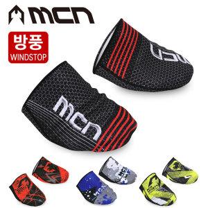 MCN 토워머 발가락싸개 방풍 기모 발토시 양말커버