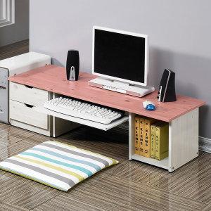 책상서랍세트 책상세트 좌식책상 낮은책상 컴퓨터책상