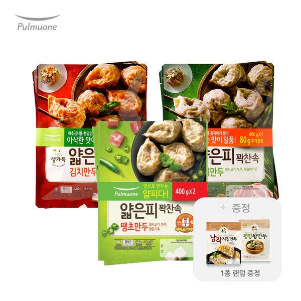 얇은피만두 혼합 6봉 (고기+김치+땡초/각2봉) +증정