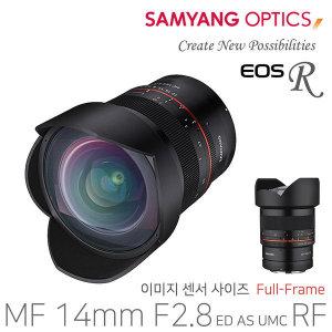 정품 삼양 AF 14mm F2.8 캐논 RF 마운트 미러리스용 광각 렌즈 (풀프레임 지원)