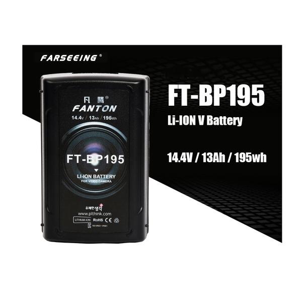 파싱 FT-BP195 195W V마운트 배터리-LEMON-