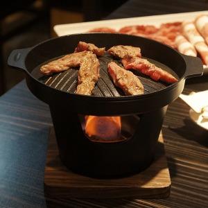 미니화로 풀세트 그릴팬 가정용 1인용 개인 고기 불판