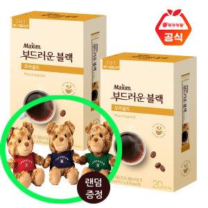 맥심 모카골드 부드러운블랙 커피믹스 200T+곰인형2개