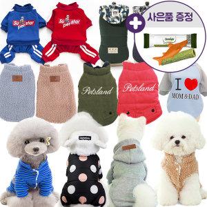 강아지옷모음- 컴온티셔츠 /사은품 증정/따뜻한 애견옷