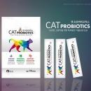 캣 프로바이오틱스 고양이 유산균 영양제 2g X 10포