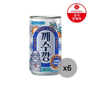 깨수깡 160ml 6캔 /숙취음료/숙취해소