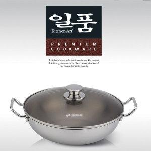 키친아트 일품(一品) 3-PLY 인덕션 궁중전골36CM