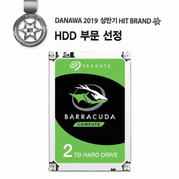 Seagate BarraCuda 7200/256M (ST2000DM008  2TB)