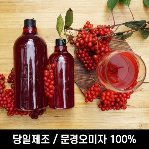 도도한오미자 문경 오미자 오미자청 엑기스 원액1L