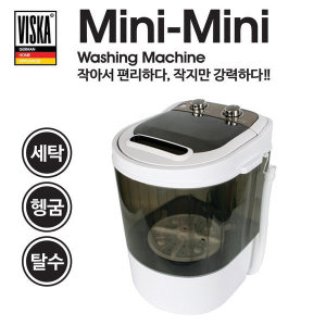 비스카 2 in1 미니세탁기 소형 아기옷 탈수 MR-H100WM