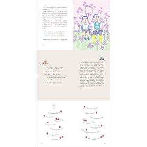 점박이 한반도의 공룡2 : 새로운 낙원  한상호   박희순(점박이목소리)  라미란(송곳니목소리)  김...