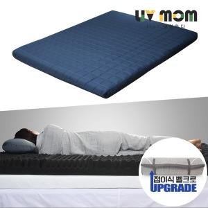 기절 매트리스 침대 접이식 바닥 토퍼 수면매트